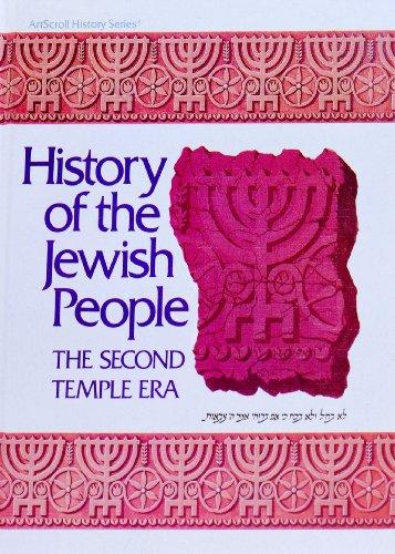 9780899064543: History of the Jewish People: The Second Temple Era (Artscroll History Series)