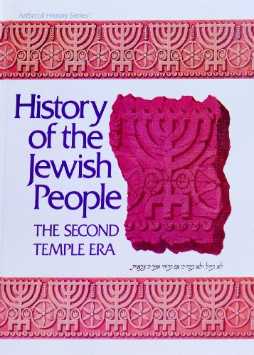9780899064550: History of the Jewish People: The Second Temple Era