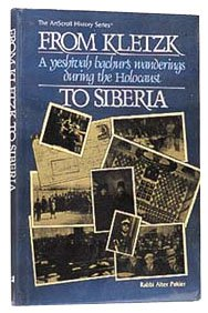 9780899064703: From Kletzk to Siberia: A yeshivah bachur's wanderings during the holocaust