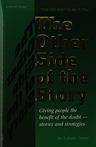9780899065199: The Other Side of the Story (Artscroll Series)