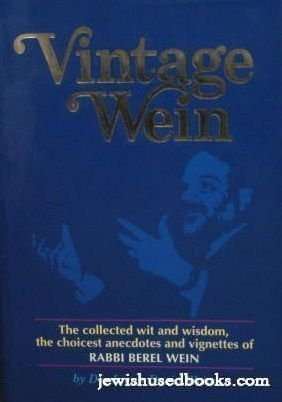 9780899065991: Vintage Wein: The collected wit and wisdom, the choicest anecdotes and vignettes of Rabbi Berel Wein