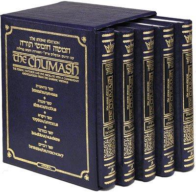 9780899066004: Mid Size - Stone Edition Chumash - 5 Volume Slipcased Set
