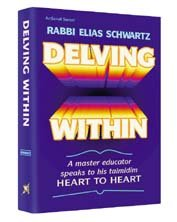 9780899066370: Delving Within: A Master Educator Speaks to His Talmidim, Heart to Heart