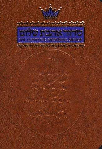9780899066547: The Complete Artscroll Siddur: Pocket Size (Artscroll Mesorah)