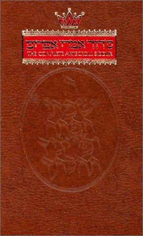 9780899066585: Artscroll Siddur Complete Weekday, Shabbos and Holidays: Nusach Sefard Pocket Hardcover (Artscroll Mesorah Series)