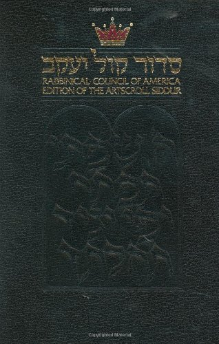 The Artscroll Siddur.: Scherman, Rabbi Nosson (a New Translation And Anthologized Commentary By); ...