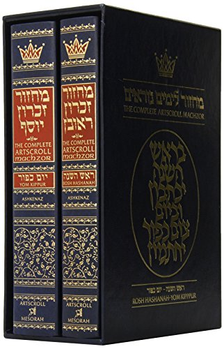 Machzor: Rosh Hashanah and Yom Kippur 2 Volume Slipcased Set, Ashkenaz (English and Hebrew Edition)...