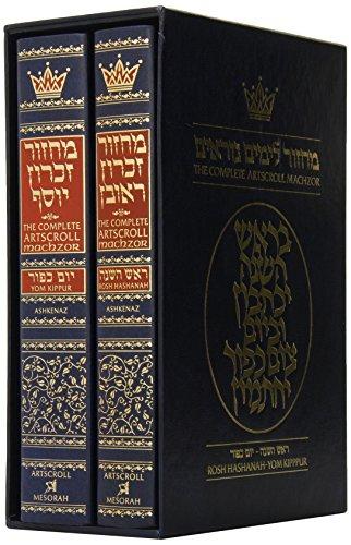 9780899066813: Machzor Rosh Hashanah and Yom Kippur 2 Vol Slipcased Set Full Size Asheknaz (English and Hebrew Edition)