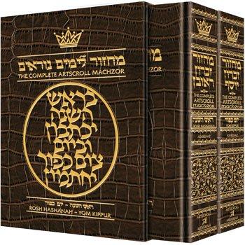 9780899066882: Machzor: Rosh Hashanah and Yom Kippur 2 Volume Slipcased Set -Full Size - Ashkenaz - Alligator Leath