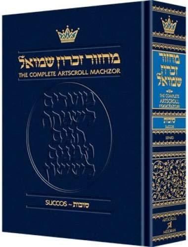 9780899066950: Machzor: Succos Full Size - Sefard [Hardcover] by