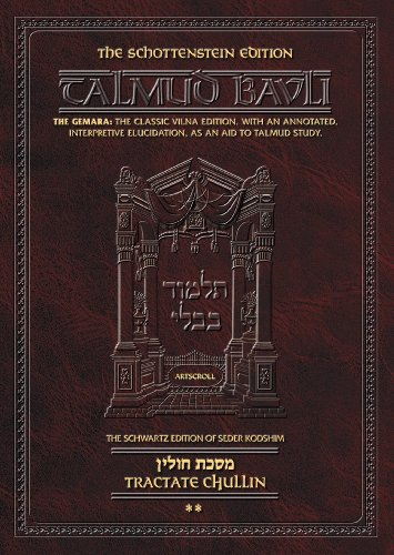 9780899067018: Schottenstein Ed Talmud: Chullin, Vol. 2 (English and Hebrew Edition)