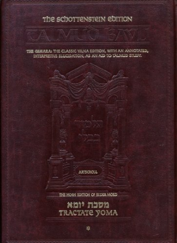 9780899067162: [Masekhet Yoma] =: Tractate Yoma : the Gemara : the classic Vilna edition, with an annotated, interpretive elucidation (The ArtScroll series)