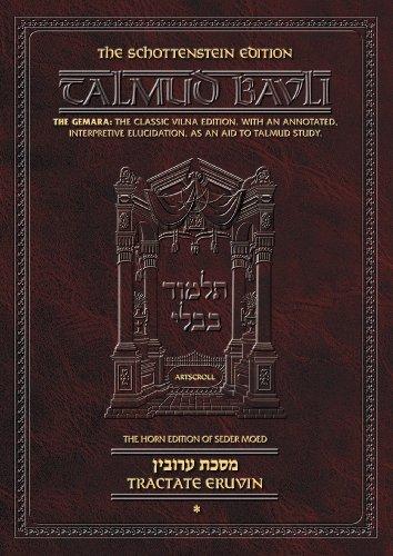 Talmud, No. 7: Eruvin, Vol. 1 (2a-52b), Schottenstein Edition: Reisman, Yisroel