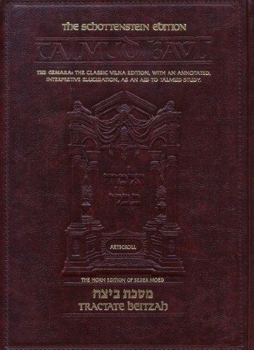 Tractate Beitzah, Schottenstein Edition (Artscroll Series) (English and Hebrew Edition): Ysiroel ...