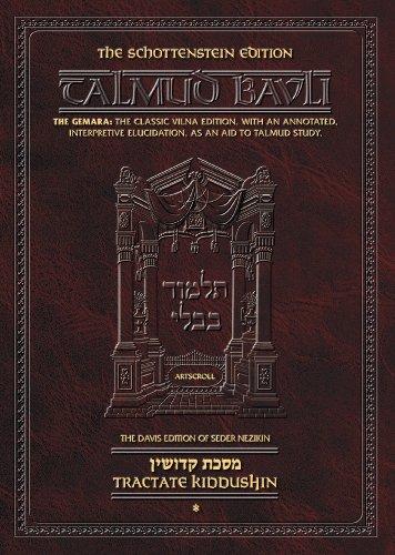 Tractate Kiddushin: 1 (English, Aramaic, Hebrew and: Farman