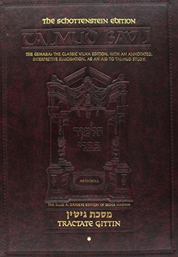 9780899067445: Talmud - Gittin - 1
