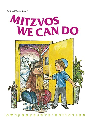 9780899067759: Mitzvos We Can Do (Artscroll Youth Series)