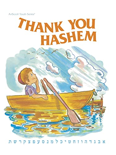 9780899067773: Thank You Hashem