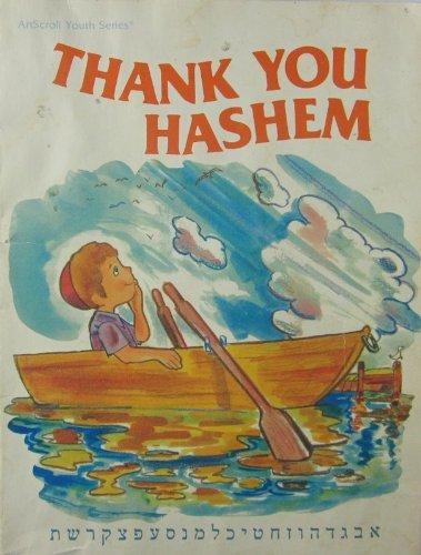 9780899067780: Thank you Hashem (ArtScroll youth series)