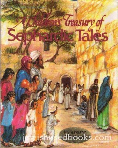 9780899067889: A Children's Treasury of Sephardic Tales