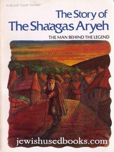 The Story of The Sha'agas Aryeh: Rabbi Shimon Finkelman