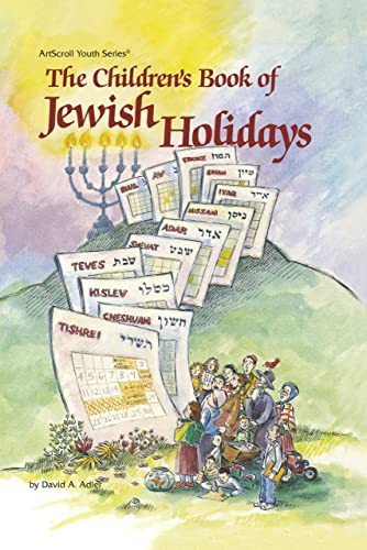 9780899068114: The Children's Book of Jewish Holidays (Artscroll Youth Series) (v. 1)
