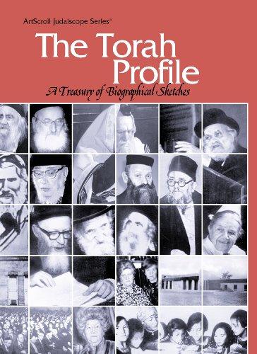 9780899068602: The Torah Profile: A Treasury of Biographical Sketches (ArtScroll Judaiscope series)