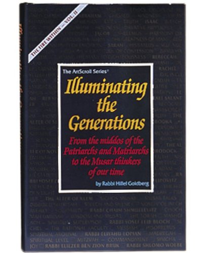 9780899068695: Illuminating the Generations: The Fire Within Vol. ll