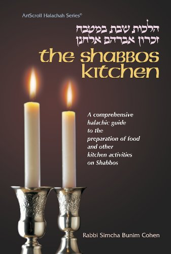 9780899068824: Shabbos Kitchen: Hilkhot Shabat Ba-Mitbah : A Comprehensive Guide to the Preparation of Food and Other Kitchen Activities on Shabbos or Yom Tov (Artscroll Halachah Series)