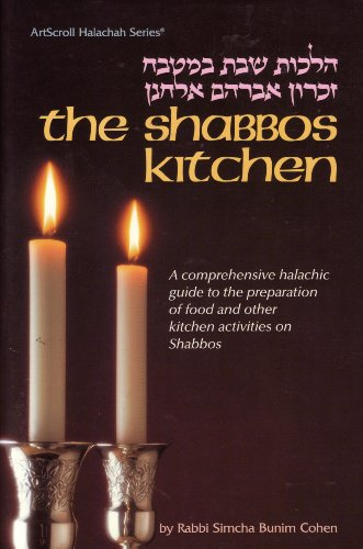 The Shabbos Kitchen: A comprehensive halachic guide: Rabbi Simcha Bunim