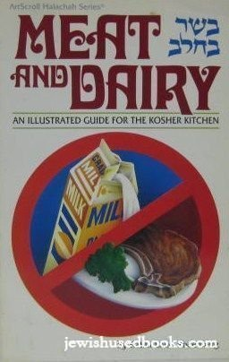 9780899068992: Meat And Dairy