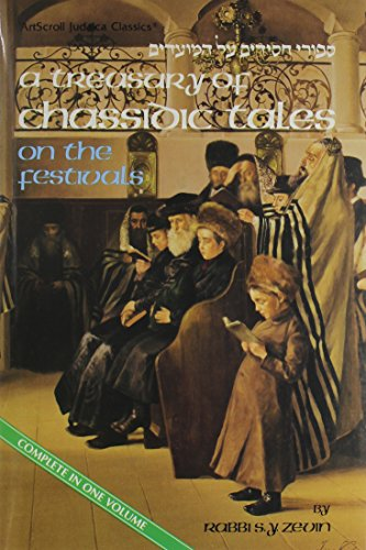 9780899069128: A Treasury of Chassidic Tales: On the Festivals, Vol. 1 (Artscroll Judaica Series) (English and Hebrew Edition)