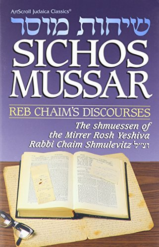 9780899069432: Sichos Mussar/Reb Chaim's Discourses: The Shmuessen of the Mirrer Tosh Yeshiva, Rabbi Chaim Shmulevitz, Zt