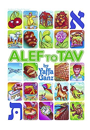 9780899069623: ALEF to Tav (ArtScroll Youth)