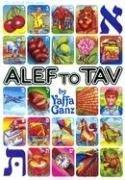 9780899069630: ALEF to Tav (ArtScroll Youth)