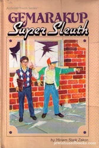9780899069678: Gemarakup, Super Sleuth