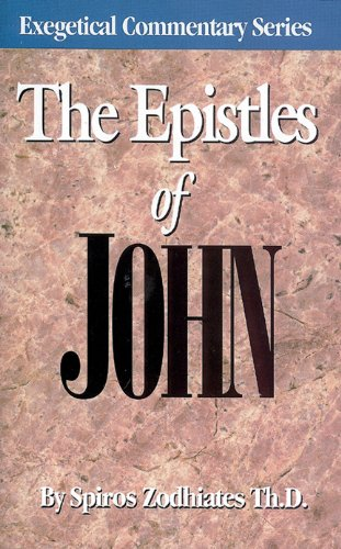 9780899571072: The Epistles of John: An Exegetical commentary (Exegetical Commentary Series)