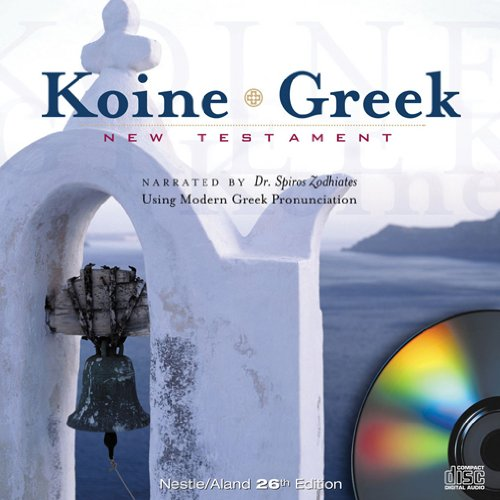 9780899571201: Koine Greek New Testament on MP3 Audio CDs: Audio New Testament (Ancient Greek and English Edition)