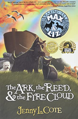 9780899571980: The Ark, the Reed, & the Fire Cloud