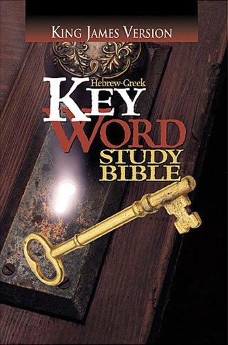 9780899576572: Hebrew-Greek Key Study Bible: King James Version