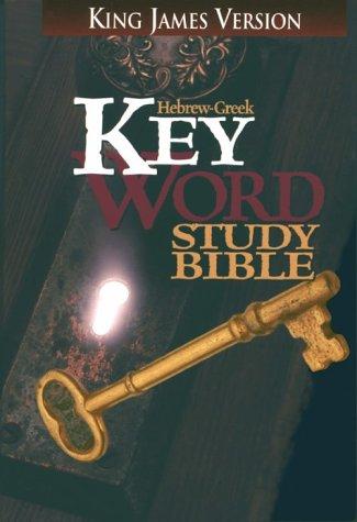 9780899576626: The Hebrew-Greek Key Word Study Bible: KJV