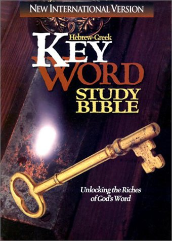 9780899577043: Bib the Hebrew-Greek Key Word Study Bible Niv Bonded Burgundy Lthr. Plain