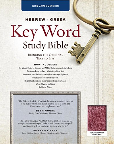 9780899577494: The Hebrew-Greek Key Word Study Bible: KJV Edition, Burgundy Genuine (Key Word Study Bibles)