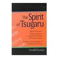 9780899900858: The Spirit of Tsugaru: Blind Musicians,Tsugaru-jamisen, and the Folk Music of Northern Japan (Detroit Monographs in Musicology/Studies in Music, No. 24)
