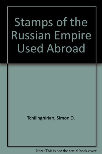 9780900216039: Stamps of the Russian Empire Used Abroad: Pt. 4