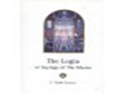 Logia: Or Sayings of the Master: John Todd Ferrier