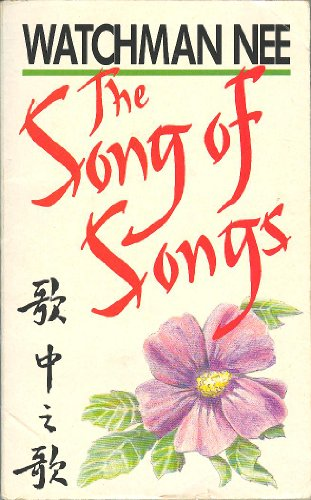 "9780900284236: ""Song of Songs"""