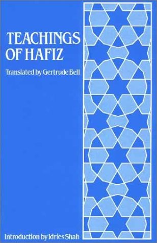 9780900860638: Teachings of Hafiz: Selections from the Diwan
