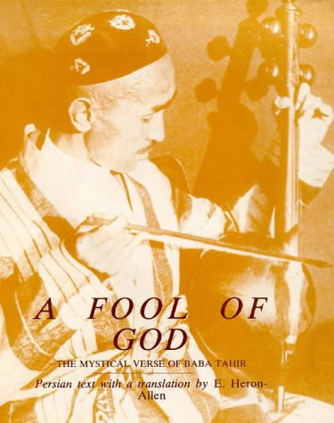 Fool of God: Mystic Verse of Baba: Tahir, Baba