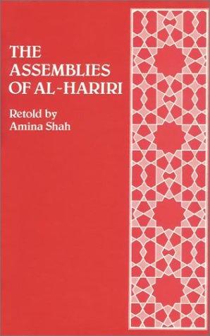 9780900860867: The Assemblies of Al-Hariri : Fifty Encounters with the Shayck Abu Zayd of Seruj